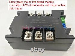 Three-phase motor soft starter module controller 1KW-20KW motor soft starter